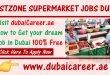 west zone supermarket jobs Dubai